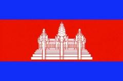 柬埔寨万博苹果手机客户端下载